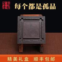 端砚文房四宝书法名砚宋坑5寸肇庆原石出品精雕配锦盒