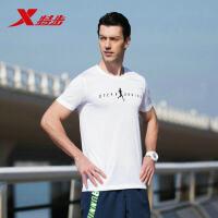 特步男子短袖针织衫T恤2018年夏季新款时尚舒适透气运动户外健身882229019206
