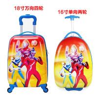 18寸奥特曼拉杆箱万向轮登机箱16寸宝宝旅行箱男孩卡通儿童行李箱