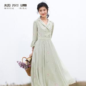 烟花烫2018秋装新款女装气质修身中长款印花雪纺连衣裙 雨如丝