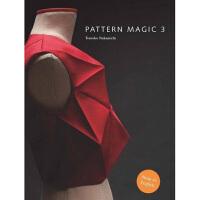 Pattern Magic 3奇异剪裁 中道友子魔法裁剪系列书 服装制版打版设计书籍