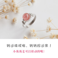 天然草莓晶月光石紫水晶开口戒指女925纯银转运珠食指戒生日礼物