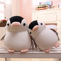 可爱企鹅毛绒玩具公仔泡沫粒子大号抱枕儿童玩具娃娃生日礼物女生