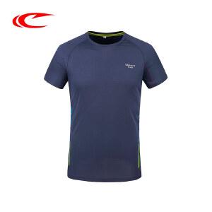 赛琪男装短袖T恤2017夏季新品舒适透气短袖上衣速干跑步足球服男