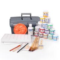 马利1100丙烯颜料100ml手绘墙绘套装12 18色24色颜料画笔工具套装