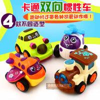 宝宝玩具车惯性车小汽车飞机火车益智儿童卡通回力工程车套装耐摔