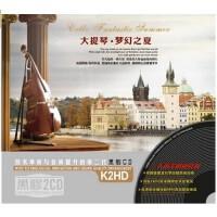 原装正版 经典唱片 黑胶CD 大提琴