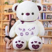 抱抱熊公仔布娃娃玩偶生日礼物送女友毛绒玩具女孩大号熊猫