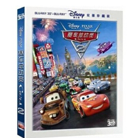 正版3d蓝光碟赛车总动员2蓝光高清碟1080P蓝光3D+2D电影2BD50碟片