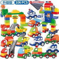 儿童礼物匹配乐高积木玩具拼装汽车1大颗粒2拼插3-6周岁女男孩子礼物儿童礼物 +2底板