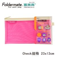 Foldermate/富美高 81055 缤纷炫彩拉链袋 玫�t Check 23cm x 13cm透明网格袋塑料手机中