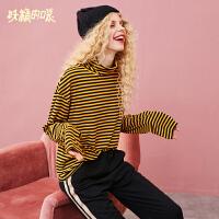 【5折后价89.5元 】妖精的口袋秋装2018新款高领堆堆领宽松chic黄色条纹长袖t恤女