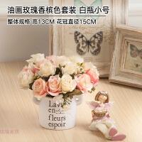 仿真花摆件干花花束家居摆设装饰创意盆栽绢花假花摆件套装石榴玫