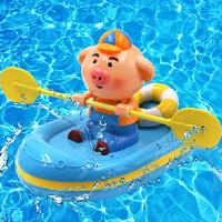 抖音猪划船皮划艇儿童宝宝洗澡玩具婴儿戏水花洒抖音戏水玩具猪