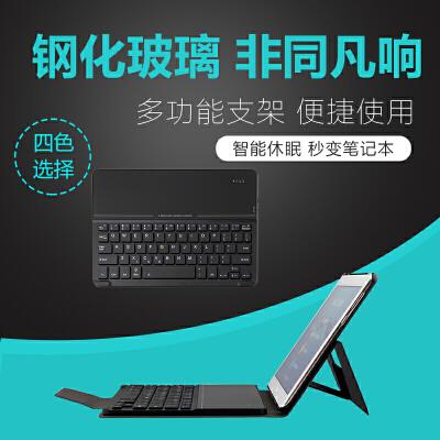 M3青春版10.1英寸键盘套华为平板电脑BAH-W09防摔皮套BAH-AL00外接蓝牙键盘保护套 适用于华为 M3青春版10.1英寸 BAH-W09/AL00