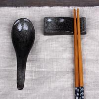 黑珍珠质感餐具筷架筷子3件套装