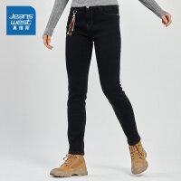 [3折到手价:43.9元]真维斯女装 冬季新款 弹力混纺贴合牛仔裤