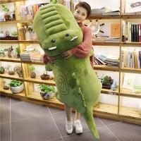 鳄鱼公仔大号毛绒玩具睡觉抱枕长条枕可爱布娃娃玩偶生日礼物女孩