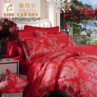 【限时秒杀】富安娜家纺 馨而乐浪漫婚庆提花床六件套 1.5/1.8m床适用床上用品床单被套