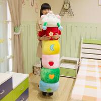 毛毛虫绣水果图案毛绒玩具大公仔布娃娃长抱枕靠垫生日礼物 如图(精美包装) 130厘米 2.1KG