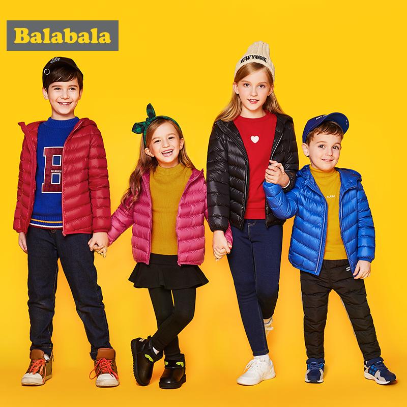 巴拉巴拉儿童轻薄羽绒服反季童装男童女童秋冬2017新款中大童宝宝