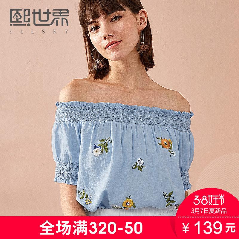 熙世界短款衬衫2018年夏装新款短袖刺绣一字领插肩袖衬衣112SC009