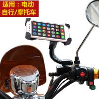 电动摩托车电瓶车手机架导航支架 通用防震自行车山地车手机支架