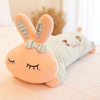 兔子毛绒玩具可爱女孩睡觉抱玩偶懒人抱枕公仔布娃娃女生韩国