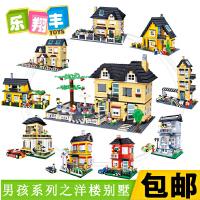 【直降3折起】别墅主题系列 男孩洋楼别墅益智积木拼插玩具