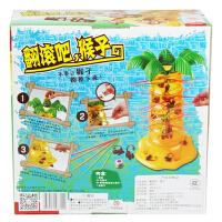 亲子儿童玩具桌游翻斗抽游戏棒翻滚吧猴子上树往下掉力