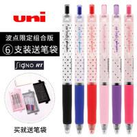 日本三菱限定波点中性笔0.38mm UMN138S 按动式彩色水笔学生uni-ball figno 三菱UMN138S