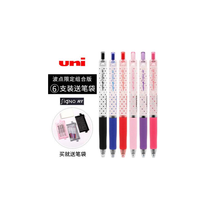 日本三菱限定波点中性笔0.38mm UMN138S 按动式彩色水笔学生uni-ball figno 三菱UMN138S波点笔