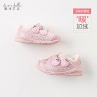 davebella戴维贝拉秋冬季新款女童公主鞋 宝宝关键鞋DB9594