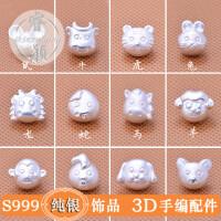 999银珠子十二生肖隔珠diy纯银配件3D硬银手工编织红绳手链银饰品