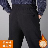 爸爸裤子秋冬季羊羔绒休闲裤加绒加厚保暖中年男士中老年人外穿棉裤男
