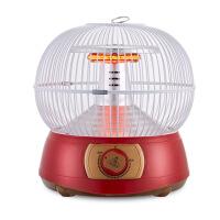 速热小王子取暖器鸟笼家用节能小太阳电暖器速热办公室省电小型烤火炉