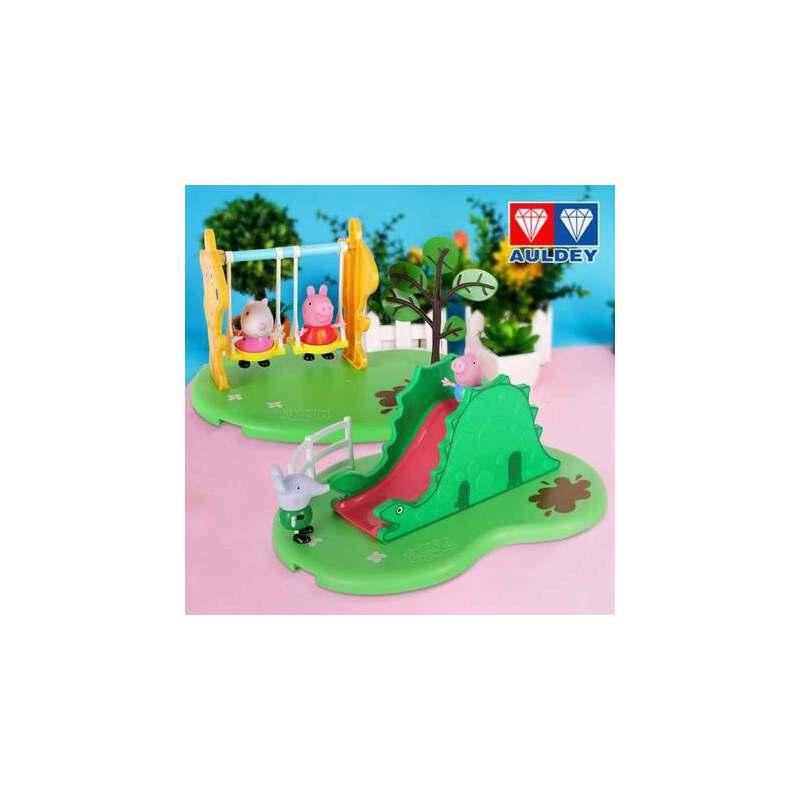 奥迪双钻小猪佩奇玩具套装的开心小熊秋千恐龙滑梯佩琪佩琦过家家