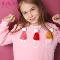 米奇丁当童装女童上衣新款冬装纯色立体卡通中大童儿童长卫衣