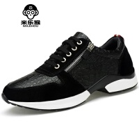 米乐猴 潮牌新款男士2017时尚休闲潮流户外运动鞋 青年隐形内增高6CM单鞋
