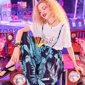 妖精的口袋俏皮套装女两件套2018新款小清新t恤吊带裙子女