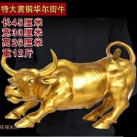 十二生肖铜牛摆件 创意家居客厅装饰品办公桌摆设