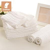 棉秋冬透气吸水可洗尿片 婴儿全棉纱布尿布 宝宝