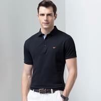 七匹狼T恤 夏季男士时尚休闲纯色丝光棉翻领短袖体恤衫