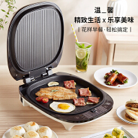 利仁(Liven)LR-D3300 电饼铛 智能电脑版煎烤机 温情大白 180度展平