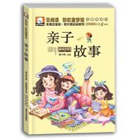 笨笨熊 亲子故事 幼儿365夜注音版彩图美绘本彩图注音版绘本儿童图书6-7岁 儿童书籍7-10岁 故事书籍一年级课外书