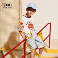 【2件3折到手价:40.8元】小虎宝儿童装男童2020夏天短袖男孩t恤衫儿童半袖韩版中大童上衣