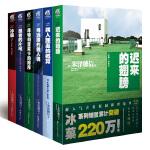 冰�系列(1-6册)套装共6册