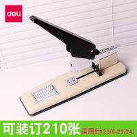 订书机厚层厚型得力重型订书机0393加厚订书器大号装订机