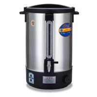 家用商用不锈钢电热三层开水桶奶茶保温加热桶大容量电汤桶烧水桶 旋盖 实际容量18.8L