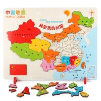 世界地图拼图儿童木质智力玩具幼儿宝宝1-3-6周岁幼儿园4-5-7